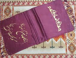 شال سنتی طرح دار